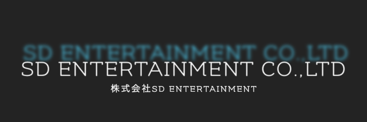 株式会社SD ENTERTAINMENT